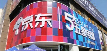 JD.com Invests $190 Million in Electronics Retailer