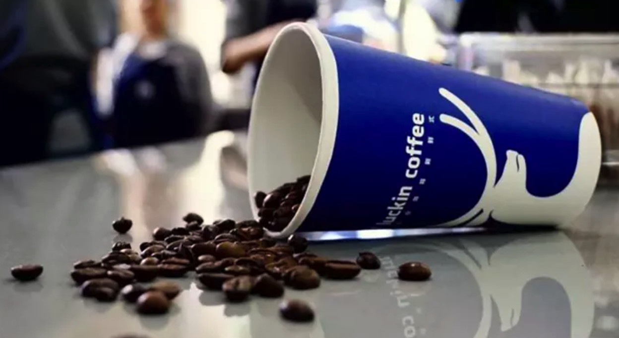 Luckin Coffee Files for U.S. IPO on Nasdaq