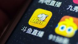 DouYu, Livestreaming Gamer, Seeks NYSE Listing of $500 Million