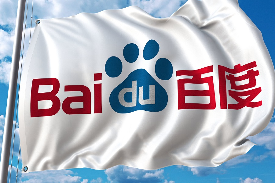First Mini Program for Country Launched By Baidu