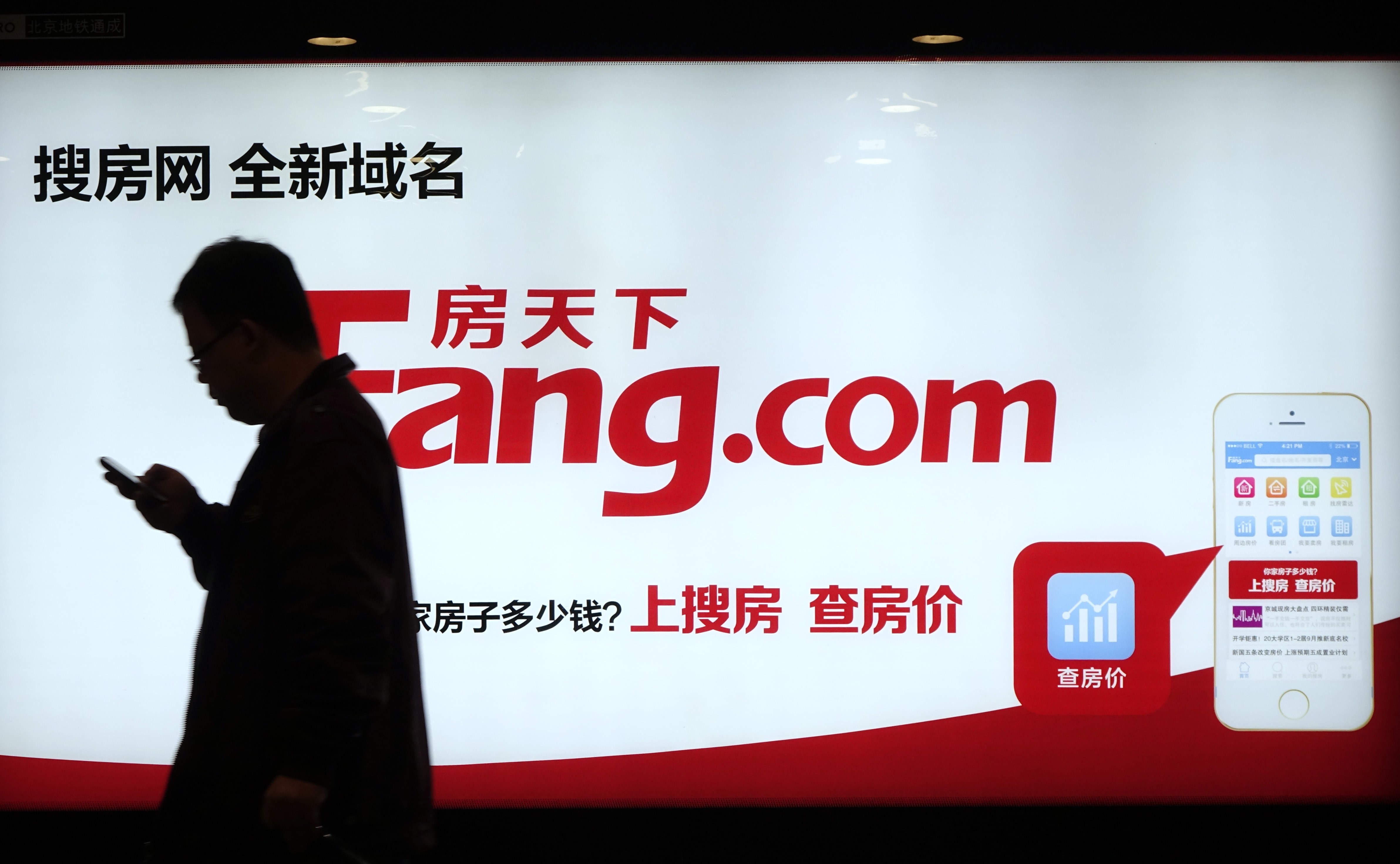 Fang Reports a Slow Year for China's Real Estate; Stock Tumbles 5%