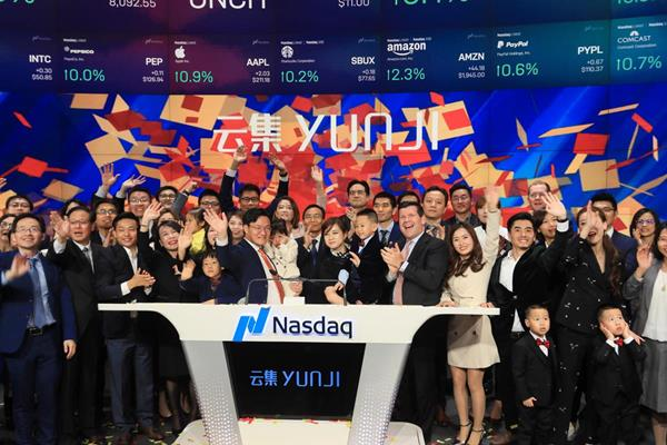 Yunji's Shares Soar 41% on IPO Day