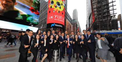 CFO INTERVIEW: After IPO, Yunji Aims to Expand Supply Chain, Attract Users