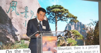 Huangshan City Mayor Kong Xiaohong Gives a Speech at United Nations: Huangshan Welcomes You