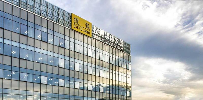 ANALYSIS: A Solid Rebound for Sohu Stock