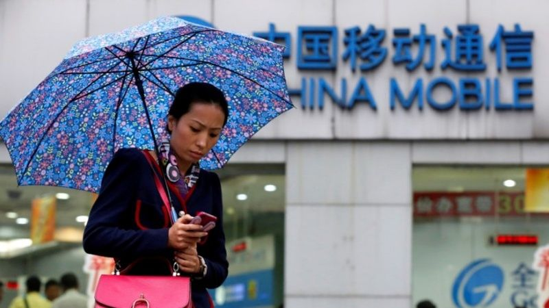 China Mobile Stock Inches Lower After FCC Blocks Entry Into U.S.