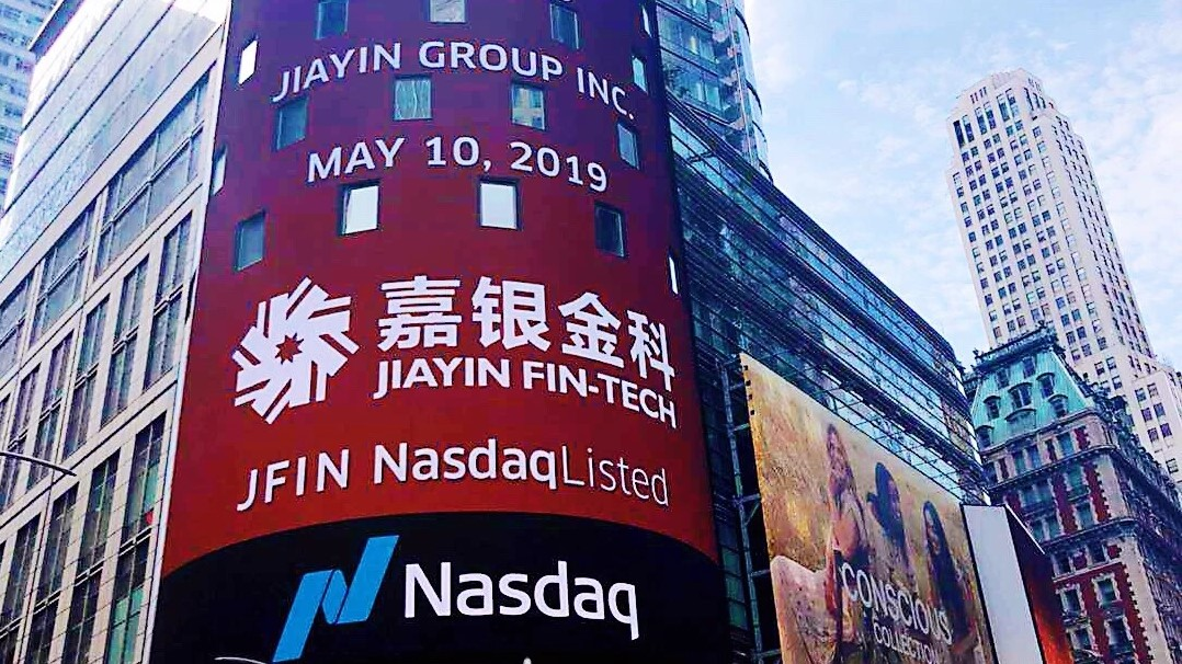 Jiayin Shares Surge 54% on Nasdaq Debut
