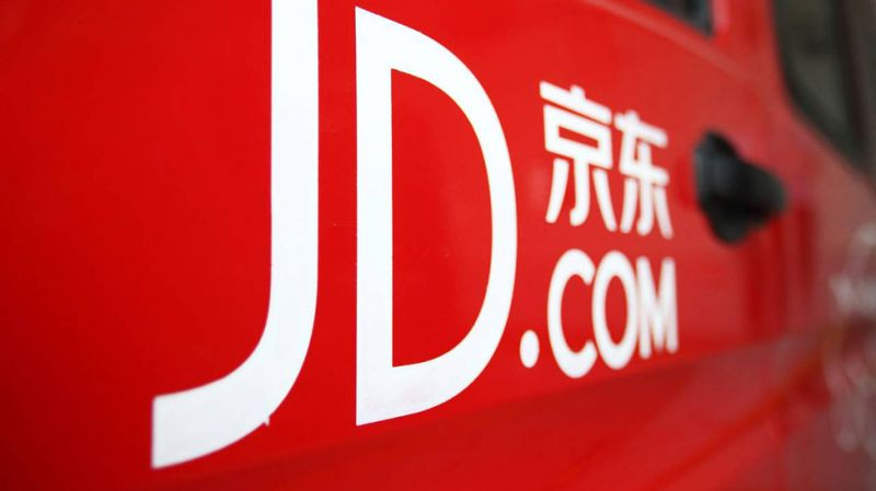 JD.com Beats Revenue Guidance, Still at Slowest Pace of Growth