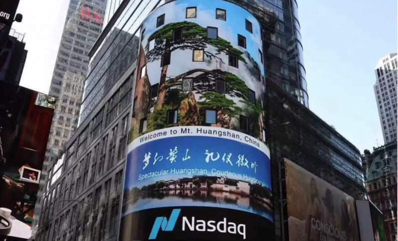 Huangshan Tourism Publicity Film Broadcast At New York Times Square