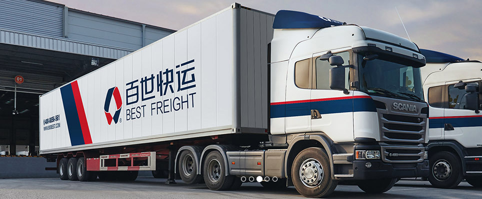 Logistics Firm Best Inc  Strong on Revenue