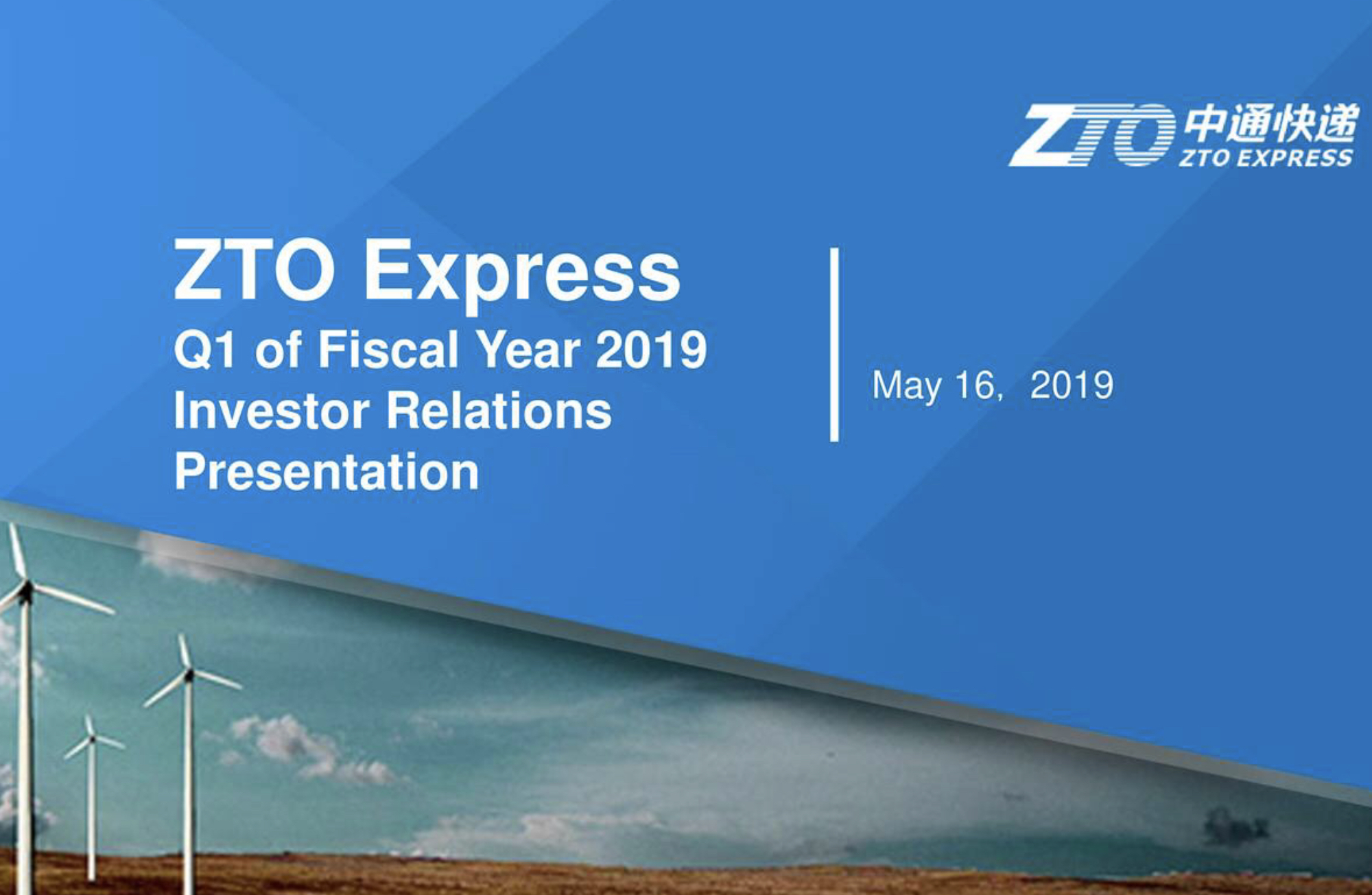 ZTO Trades 5% Higher on Quarterly Results