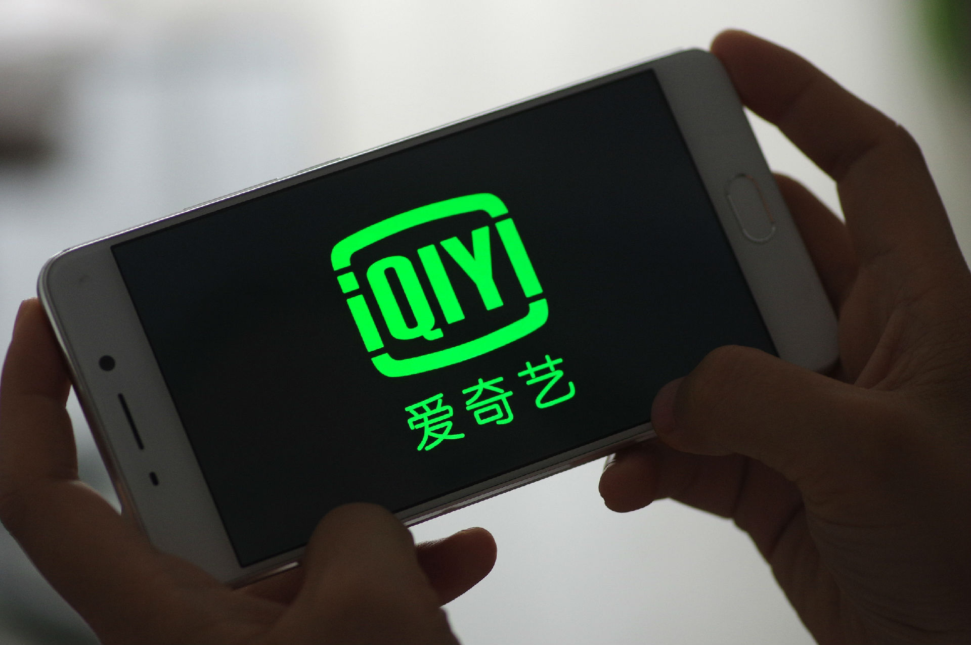 IQiyi Shares Tumble 6% After-hours on First Quarter Losses