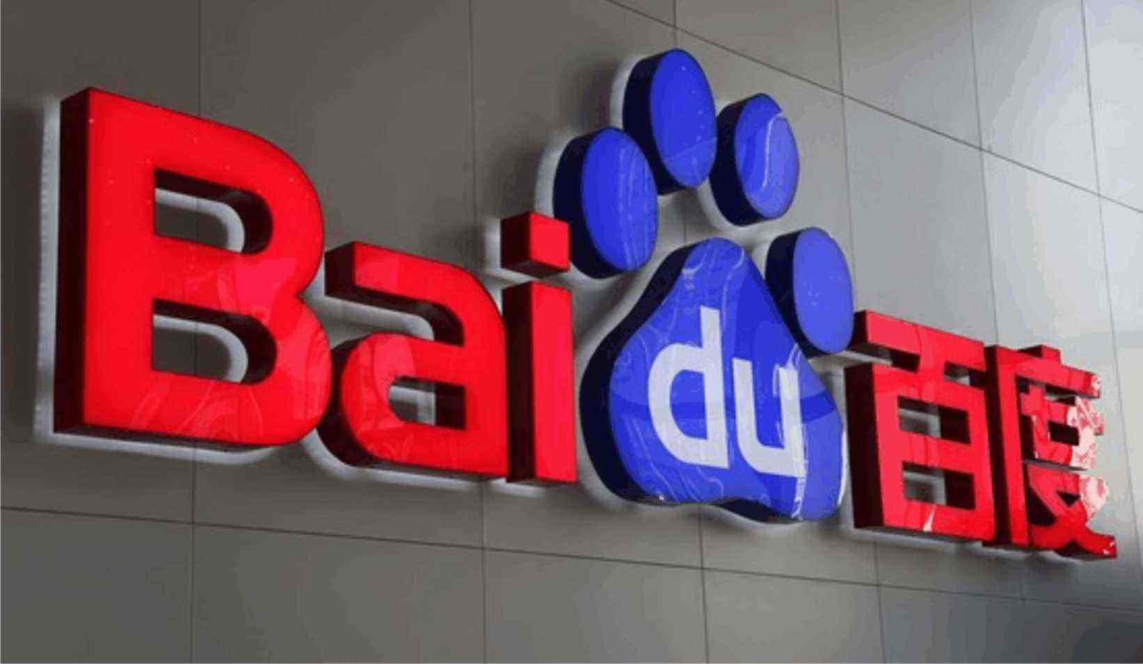 Baidu Misses on Revenue; Shares Slide 10% After-hours