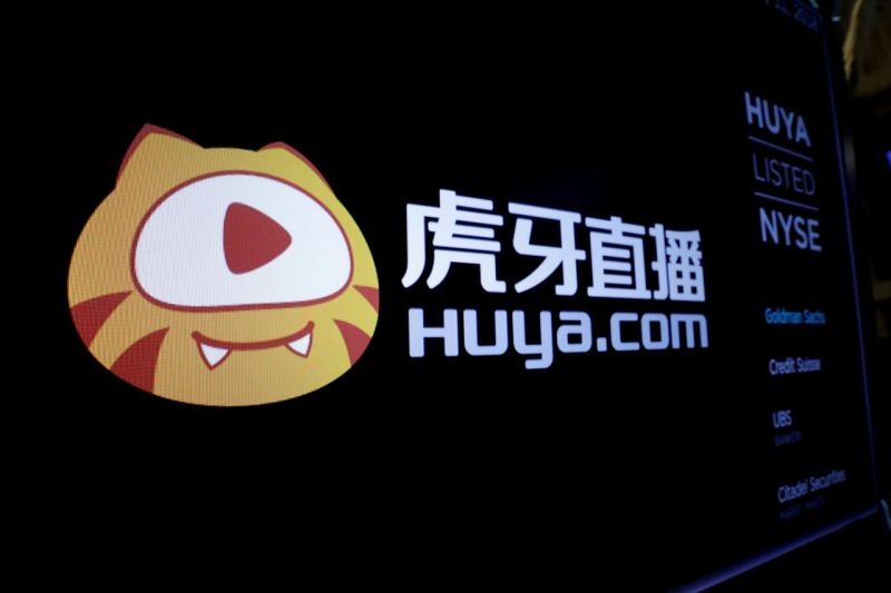 Huya Posts Doubled Revenue, Income; Shares Jump 5% After-hours