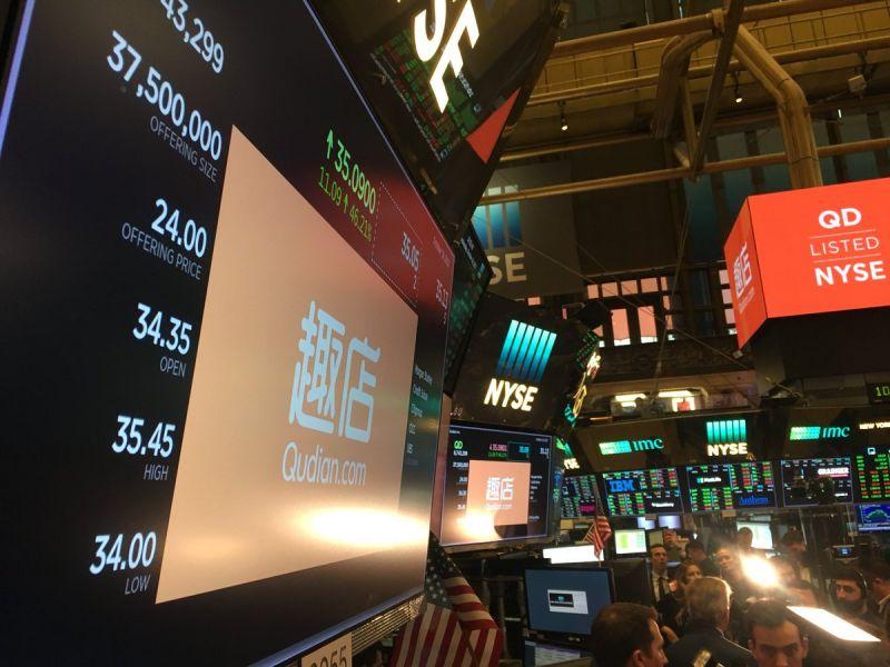 Qudian Stock Drops Despite Strong Quarterly Growth
