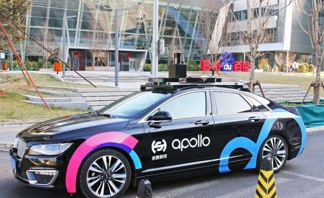 Baidu Denies Planning Apollo Spin-off