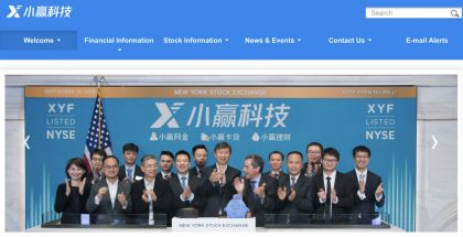 X Financial Posts Higher Profit, Lower Revenue; Stock Inches Down