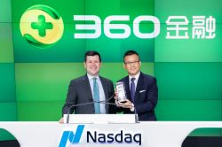 360 Finance Sees Stock Jump 9% on Soaring Revenue, Income