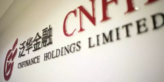 CNFinance Reports Decreased Income, Shifts Focus to Sales Partners