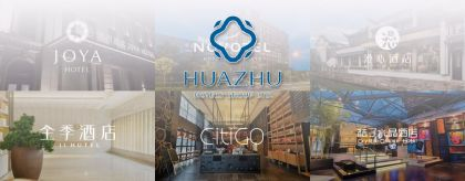 Huazhu Announces Income Decline, Stock Tumbles in Pre-market