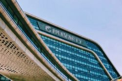 Ctrip's Strong Revenue, Income Fail to Impress Shareholders; Stock Ends Down 3%