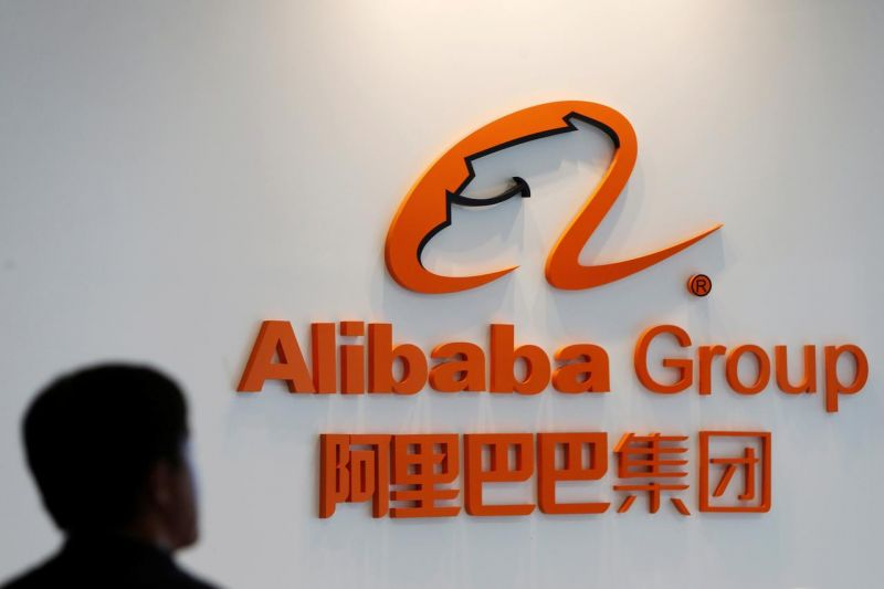 Alibaba Reportedly in Talks for Hong Kong Offering Worth $20 Billion