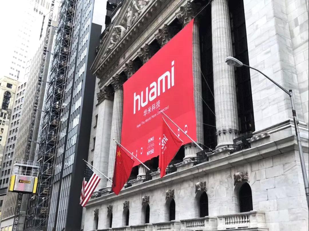 Huami Stock Soars 8% on Strong Quarter, Prospective Deal with Timex