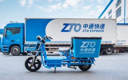 ZTO Announced 1 Billion Parcel Volume