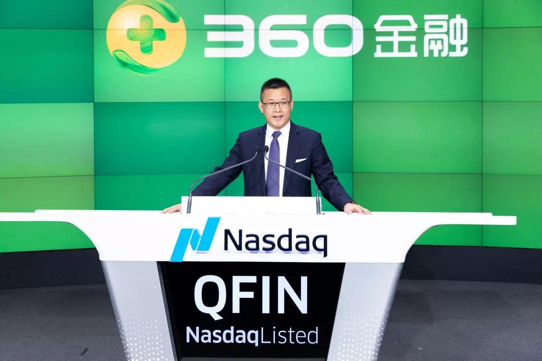 360 Finance Deepens Fintech Cooperation with Bohai Bank