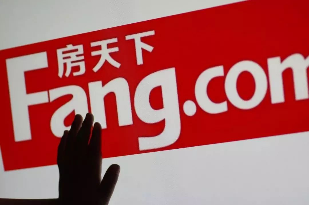 Fang's Subsidiary to Launch Trading, Complete Spin-off on June 11