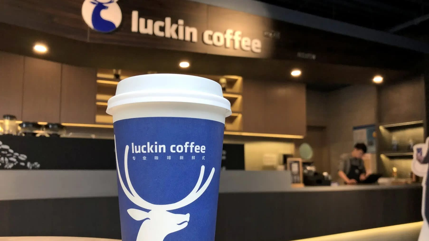 Luckin Coffee's Stock Slides, Despite its Bullish Rating on Wall Street