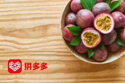 Pinduoduo Sells $969 Million of Agricultural Goods in 12 Days