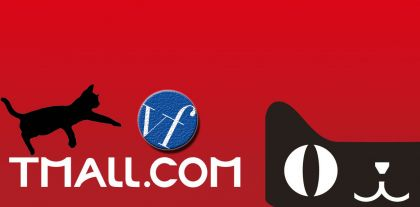 Tmall Announces a Strategic Partnership With Clothing Giant VF