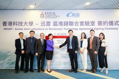 Xunlei Announces the Establishment of a Joint Lab with HKUST, Shares Jump 9%