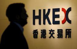 Hong Kong Regulator Probing Book-building for Equities, Bonds