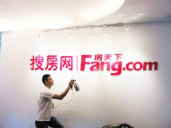 Fang's Profit Boosted By Securities Investment, Stock Drops on Missed Revenue