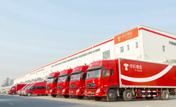 JD.com Might List its Logistics Unit in the Future, Senior Executive Says