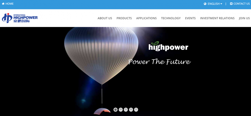 Highpower Going Private in Q3; Stock Skyrockets 44%