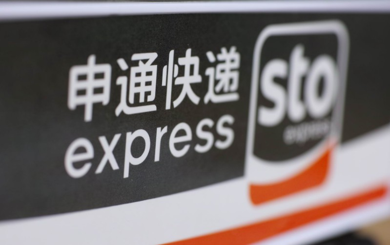 Alibaba Invests $678.5 Million in Courier STO Express