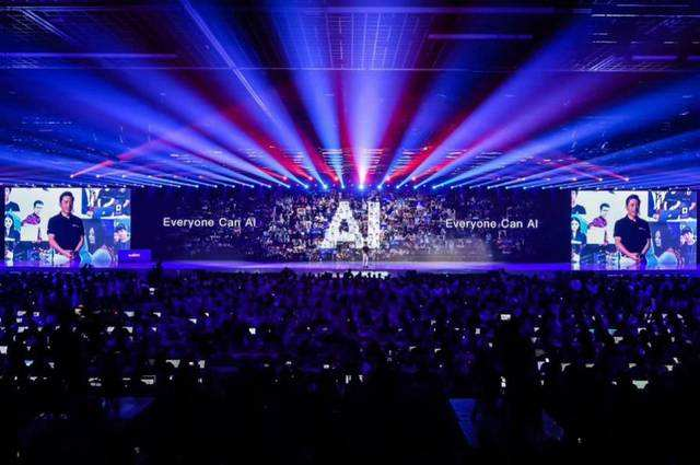 Baidu Announces Partnership With Huawei on AI Chips - capitalwatch