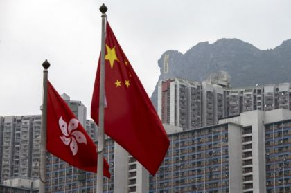 Hong Kong, Chinese Regulators Agree on Accessing Chinese Audit Papers
