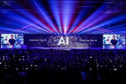 Baidu Announces Partnership With Huawei on AI Chips