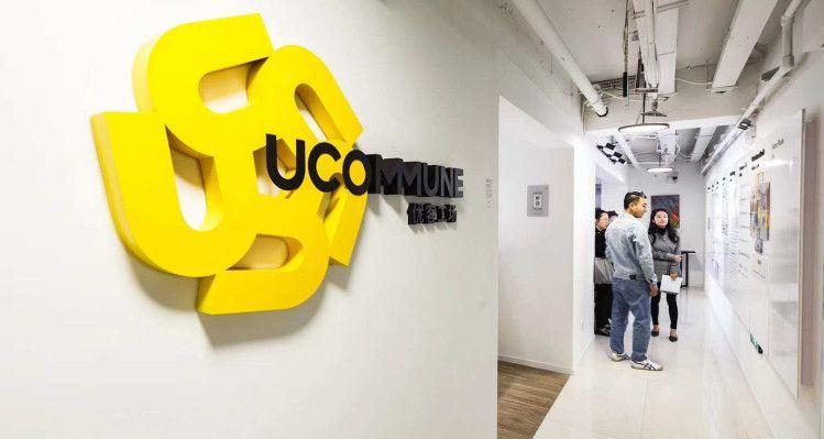 Ucommune Reportedly Plans $200 Million U.S. IPO