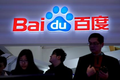 Chinese Police Arrest Man Who Allegedly Poured Water Over Baidu CEO's Head