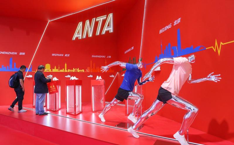 China's Anta Sports Calls Muddy Waters Report 'Incorrect and Misleading'