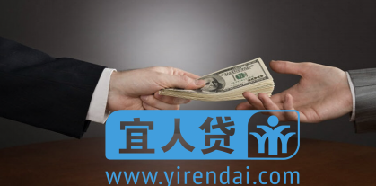 Yirendai Reports Revenue, Income Drop; Acquires CreditEase