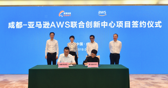 Amazon Goes to Chengdu Hi-tech Zone With Cloud Computing