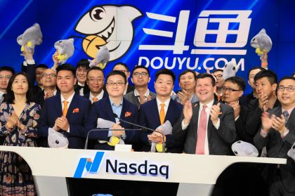 Livestreaming Unicorn DouYu Serves Up a Plain Debut in New York