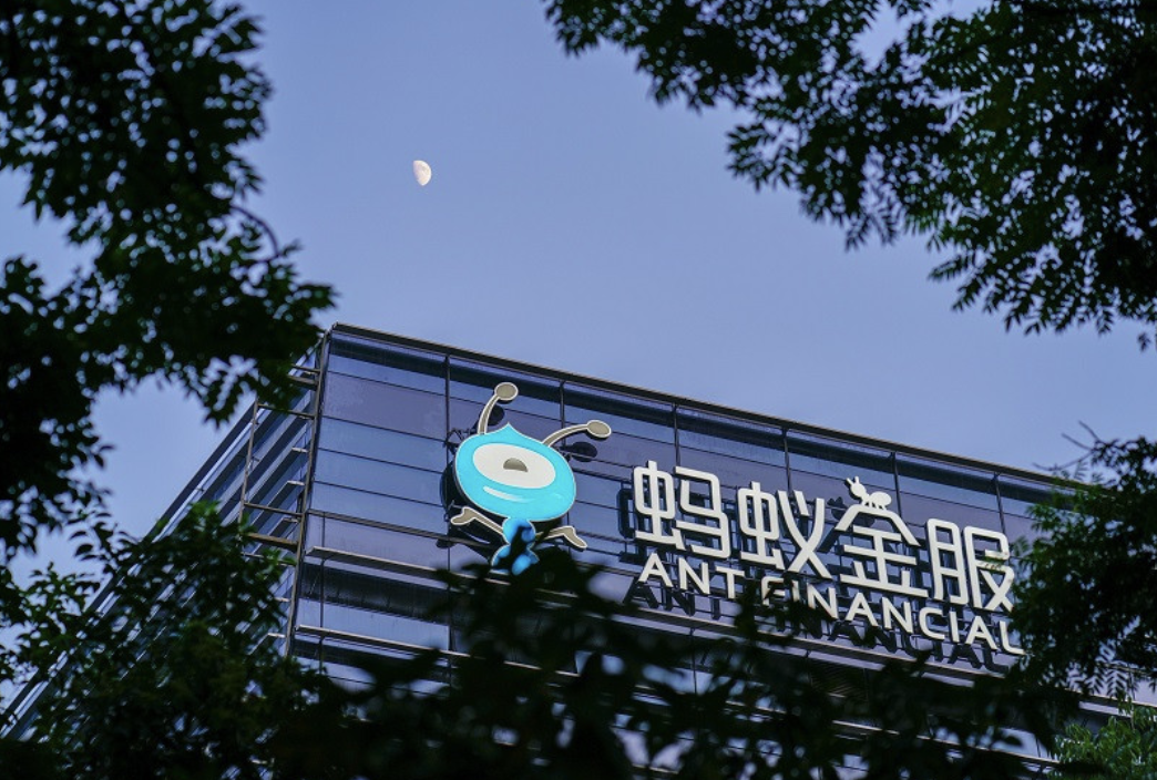 Ant Financial's Two Employees Sentenced for Taking Bribes