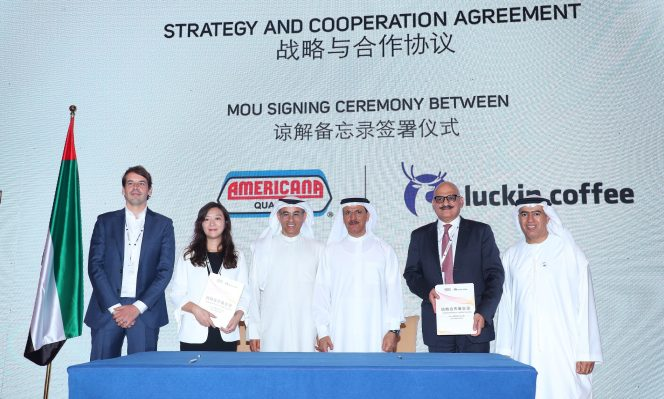 Luckin Partners With Americana Group in First Overseas Venture